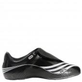 adidas  F50.7 Tunit Upper