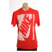 Nike Shattered Futura